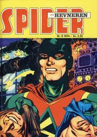 Cover Thumbnail for Spider (Serieforlaget / Se-Bladene / Stabenfeldt, 1968 series) #6/1974