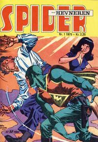 Cover Thumbnail for Spider (Serieforlaget / Se-Bladene / Stabenfeldt, 1968 series) #1/1975
