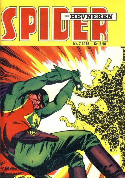 Cover for Spider (Serieforlaget / Se-Bladene / Stabenfeldt, 1968 series) #7/1975