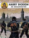 Cover for Harry Dickson (Editions Art & B.D., 1994 series) #2