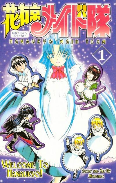 "Cover for Hanaukyo Maid Team (Studio Ironcat, 2003 series) #1 - ""Welcome to Hanaukyo!"" Graphic Novel"