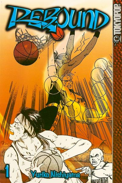 Cover for Rebound (Tokyopop, 2003 series) #1