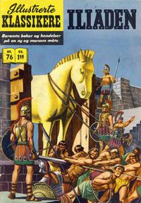 Cover Thumbnail for Illustrerte Klassikere [Classics Illustrated] (Illustrerte Klassikere / Williams Forlag, 1957 series) #76 - Iliaden