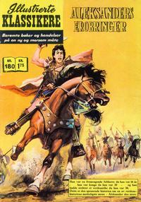 Cover Thumbnail for Illustrerte Klassikere [Classics Illustrated] (Illustrerte Klassikere / Williams Forlag, 1957 series) #180 - Aleksanders erobringer