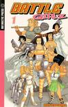 Cover for Battle Girlz Pocket Manga (Antarctic Press, 2004 series) #1