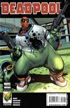 Cover for Deadpool (Marvel, 2008 series) #1 [2nd Print Variant]