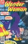 Cover for Wonder Woman (DC, 1942 series) #246 [British]