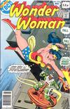 Cover for Wonder Woman (DC, 1942 series) #255 [Pence Variant]