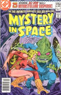 Cover Thumbnail for Mystery in Space (DC, 1951 series) #112 [British]