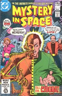 Cover Thumbnail for Mystery in Space (DC, 1951 series) #117 [British]