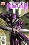 Cover for House of M (Marvel, 2005 series) #4 [Gene Ha 2nd Printing Variant]