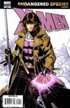 Cover for X-Men (Marvel, 2004 series) #200 [2nd Print Variant]