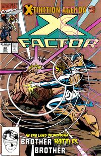 Cover Thumbnail for X-Factor (Marvel, 1986 series) #60 [Gold 2nd Printing]