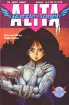 Cover for Battle Angel Alita (Viz, 1992 series) #1