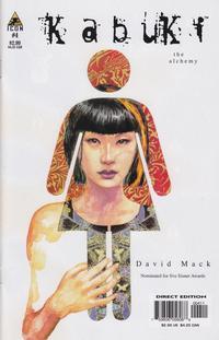 Cover Thumbnail for Kabuki (Marvel, 2004 series) #4