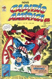 Cover Thumbnail for Capitão América (Editora Bloch, 1975 series) #18