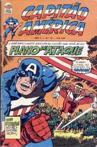 Cover for Capitão América (Editora Bloch, 1975 series) #19