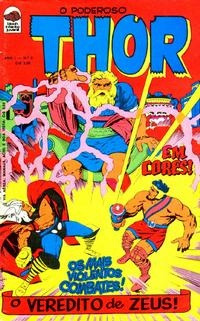 Cover Thumbnail for O Poderoso Thor (Editora Bloch, 1975 series) #2