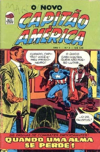 Cover for Capitão América (Editora Bloch, 1975 series) #3