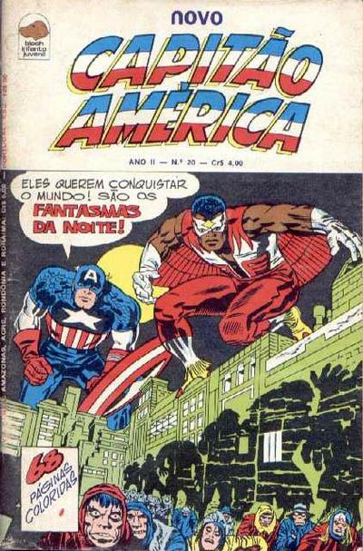 Cover for Capitão América (Editora Bloch, 1975 series) #20