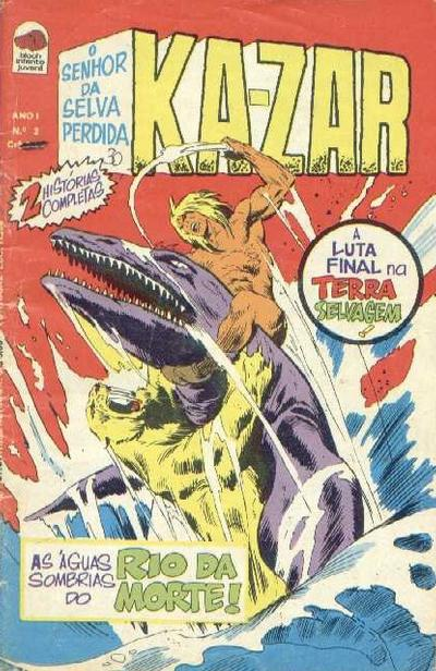 Cover for Ka-Zar (Editora Bloch, 1975 series) #2