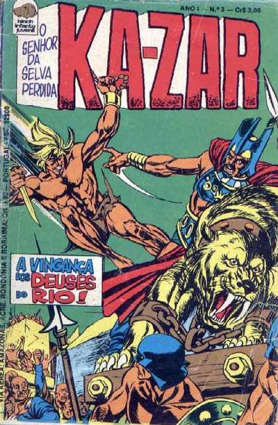 Cover for Ka-Zar (Editora Bloch, 1975 series) #3