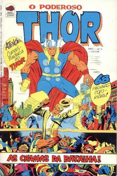 Cover for O Poderoso Thor (Editora Bloch, 1975 series) #6