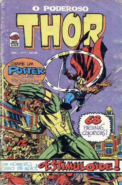 Cover for O Poderoso Thor (Editora Bloch, 1975 series) #7
