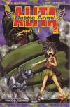 Cover for Battle Angel Alita Part Six (Viz, 1996 series) #7
