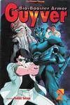 Cover for Bio-Booster Armor Guyver (Viz, 1993 series) #2