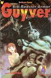 Cover for Bio-Booster Armor Guyver (Viz, 1993 series) #4