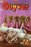 Cover for Bio-Booster Armor Guyver (Viz, 1993 series) #6