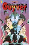 Cover for Bio-Booster Armor Guyver (Viz, 1993 series) #7