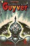 Cover for Bio-Booster Armor Guyver (Viz, 1993 series) #8