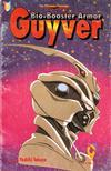 Cover for Bio-Booster Armor Guyver (Viz, 1993 series) #9