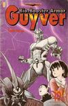 Cover for Bio-Booster Armor Guyver (Viz, 1993 series) #10