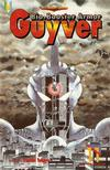 Cover for Bio-Booster Armor Guyver (Viz, 1993 series) #11