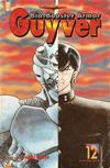 Cover for Bio-Booster Armor Guyver (Viz, 1993 series) #12