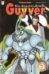 Cover for Bio-Booster Armor Guyver Part Five (Viz, 1996 series) #7