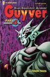 Cover for Bio-Booster Armor Guyver Part Four (Viz, 1995 series) #1