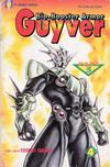 Cover for Bio-Booster Armor Guyver Part Three (Viz, 1995 series) #4