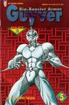 Cover for Bio-Booster Armor Guyver Part Three (Viz, 1995 series) #5