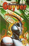 Cover for Bio-Booster Armor Guyver Part Two (Viz, 1994 series) #2
