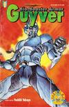 Cover for Bio-Booster Armor Guyver Part Two (Viz, 1994 series) #3