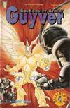 Cover for Bio-Booster Armor Guyver Part Two (Viz, 1994 series) #4