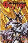 Cover for Bio-Booster Armor Guyver Part Two (Viz, 1994 series) #5