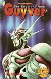 Cover for Bio-Booster Armor Guyver Part Two (Viz, 1994 series) #6