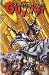 Cover Thumbnail for Bio-Booster Armor Guyver Part Two (Viz, 1994 series) #5