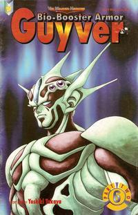 Cover Thumbnail for Bio-Booster Armor Guyver Part Two (Viz, 1994 series) #6
