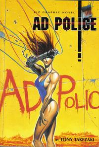 Cover Thumbnail for AD Police (Viz, 1994 series)